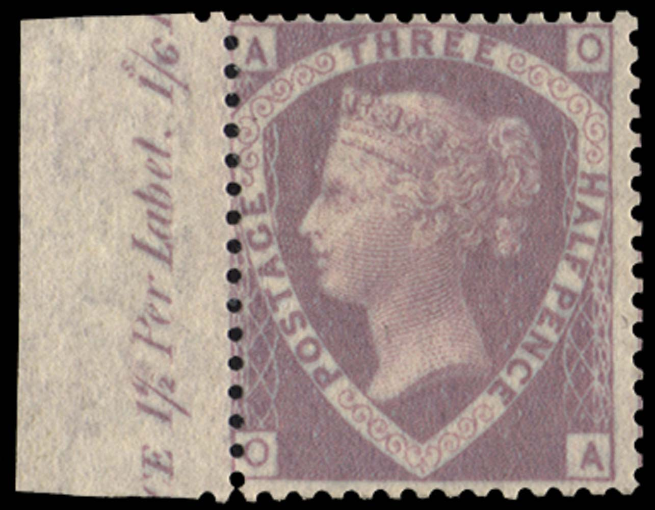 GB 1860  SG53a Pl.1 Mint