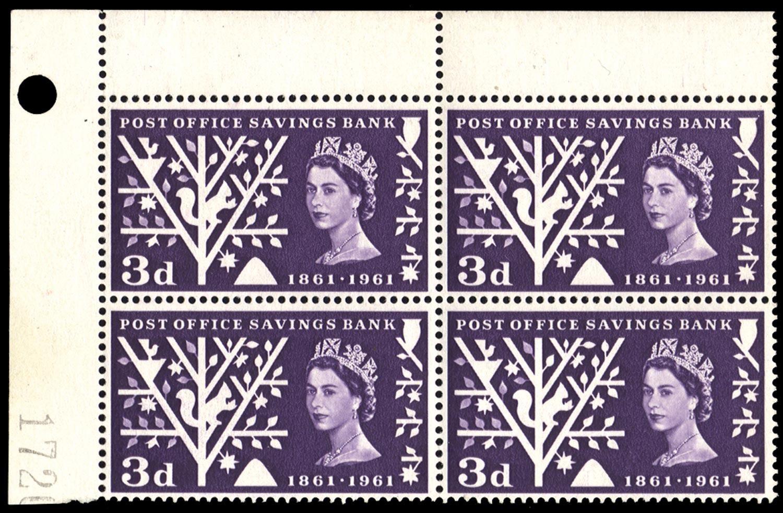 GB 1961  SG624Ba Mint Orange-brown omitted.