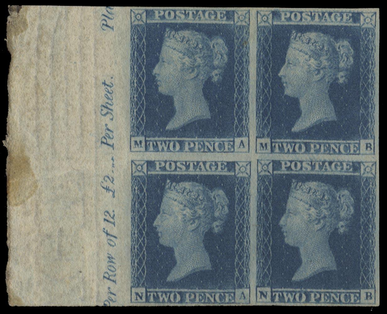 GB 1841  SG14 Pl.3 Mint