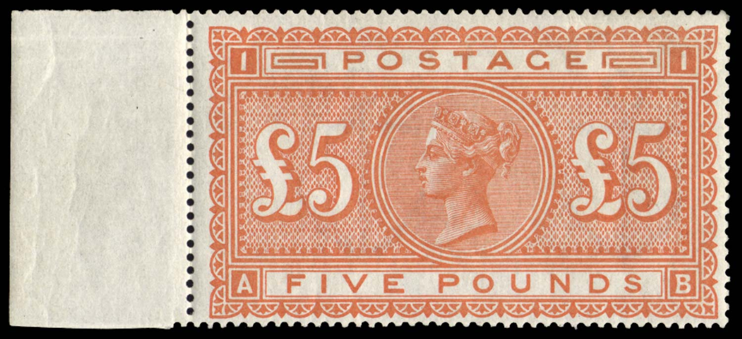 GB 1882  SG137 Pl.1 Mint