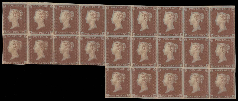 GB 1841  SG8var Pl.121 Mint Lavender tinted paper.