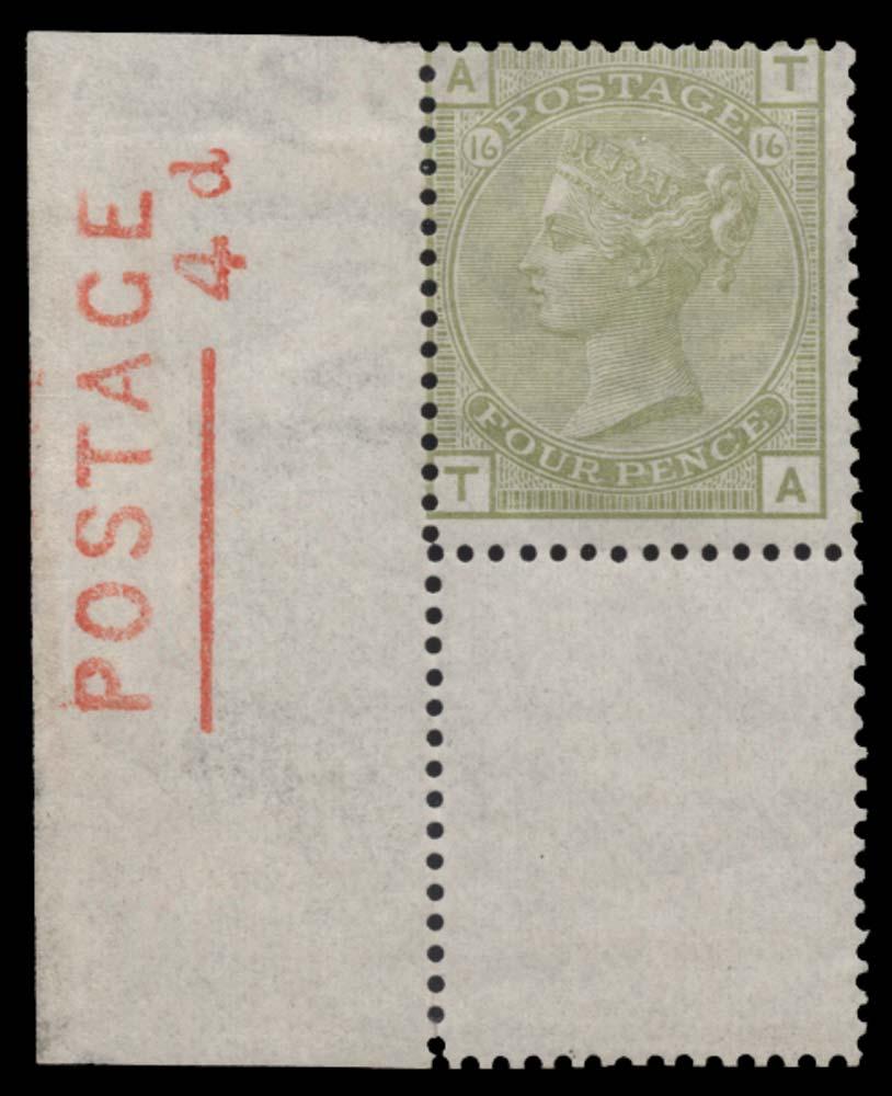 GB 1877  SG153 Pl.16 Mint