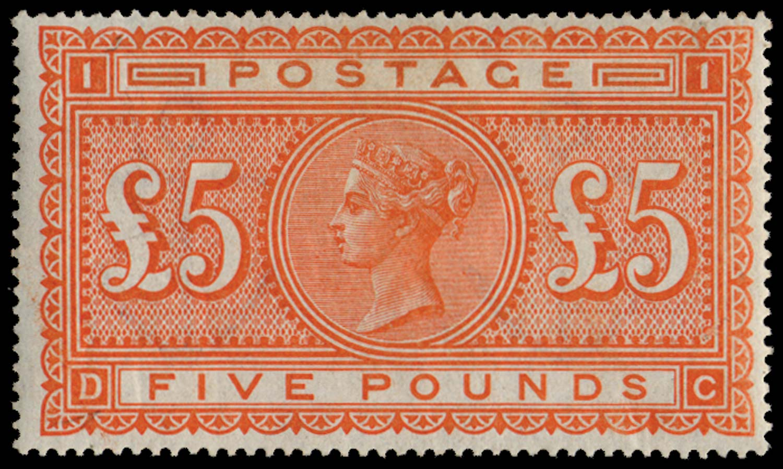 GB 1882  SG137 Pl.1 Mint