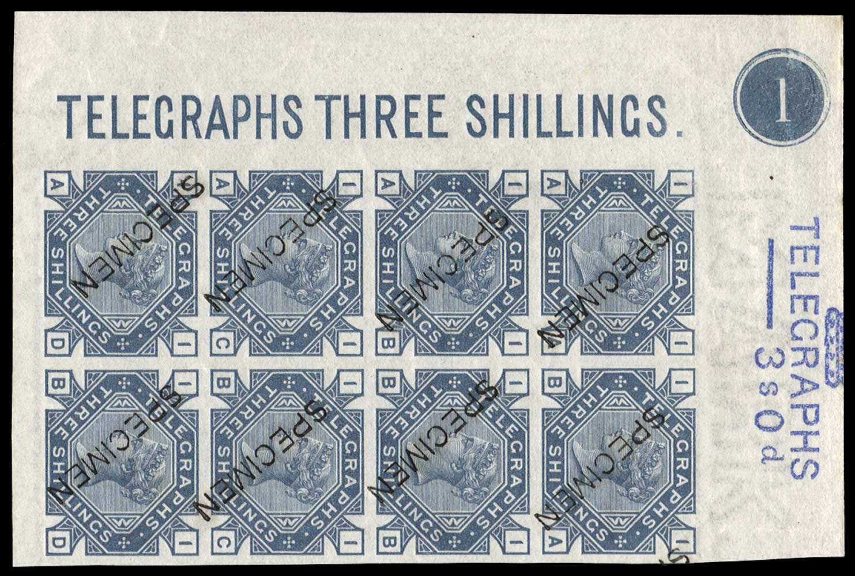 GB 1877  SGT11var Telegraph