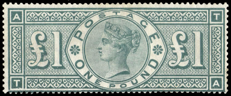GB 1891  SG212a Mint
