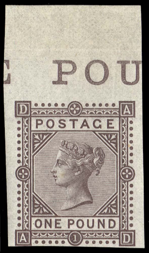 GB 1878  SG129var Pl.1 Mint Imprimatur