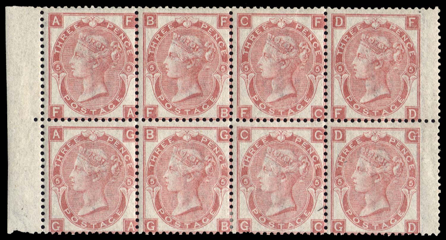 GB 1868  SG103 Pl.5 Mint