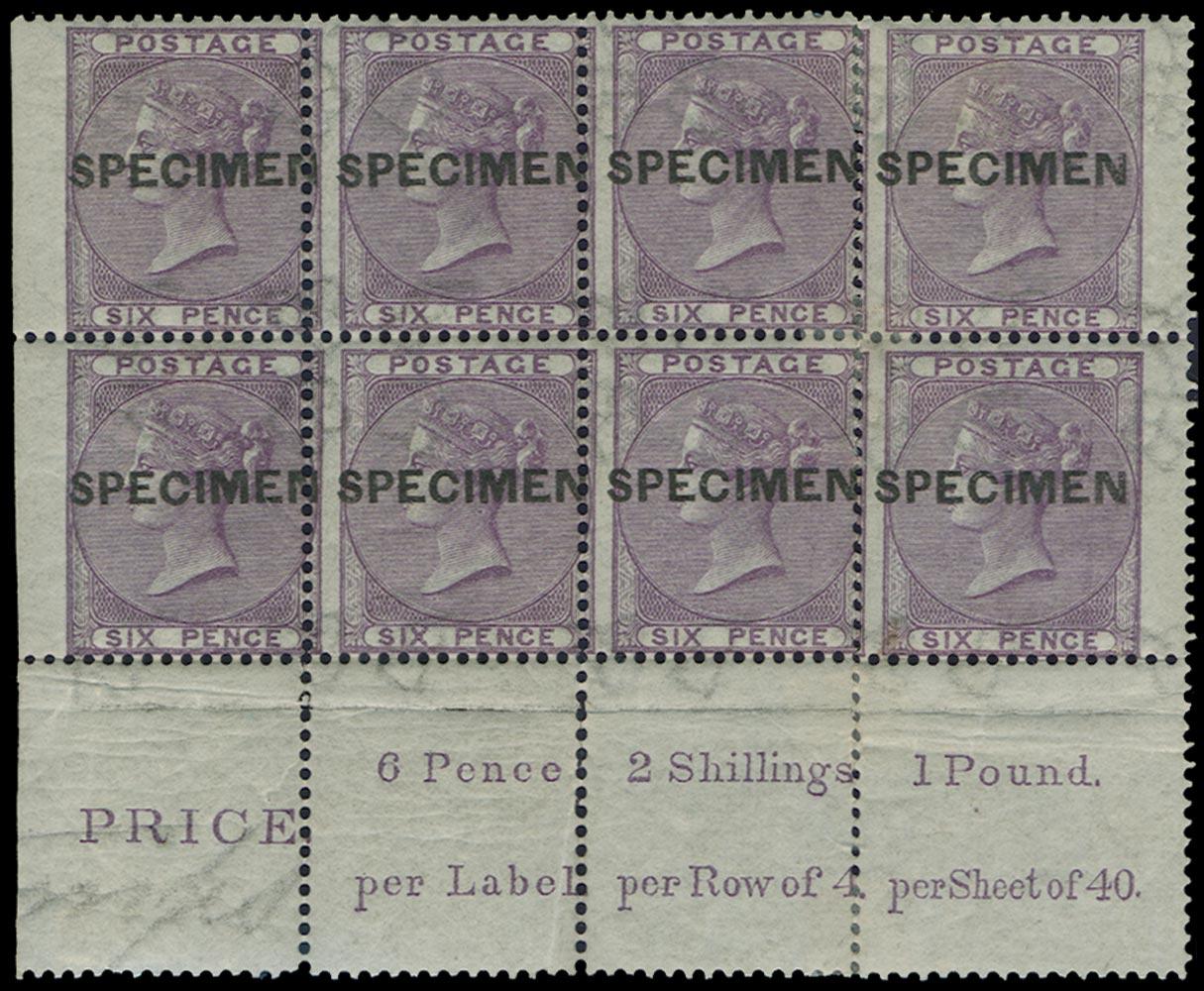 GB 1856  SG69s Specimen