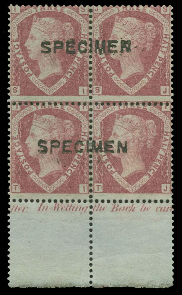 GB 1870  SG51var Specimen