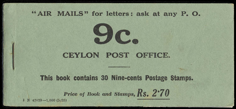 CEYLON 1935  SGSB12var Booklet