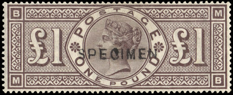 GB 1884  SG185s Specimen