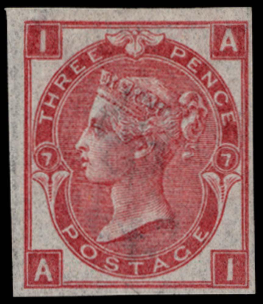 GB 1871  SG103var Mint