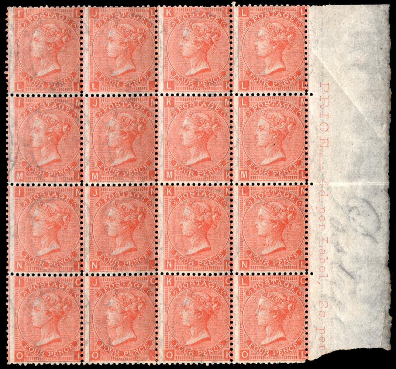 GB 1865  SG93 Pl.7 Mint