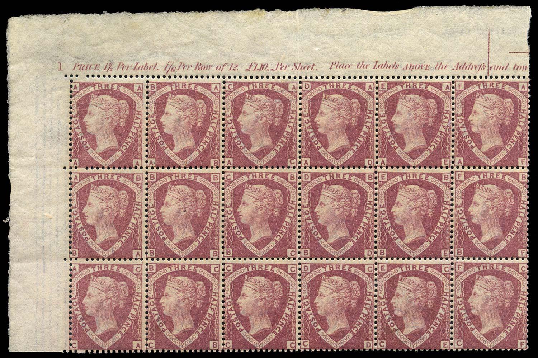 GB 1870  SG51 Pl.1 Mint