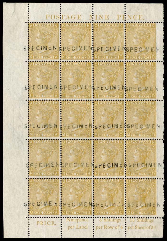 GB 1867  SG110s Pl.4 Specimen