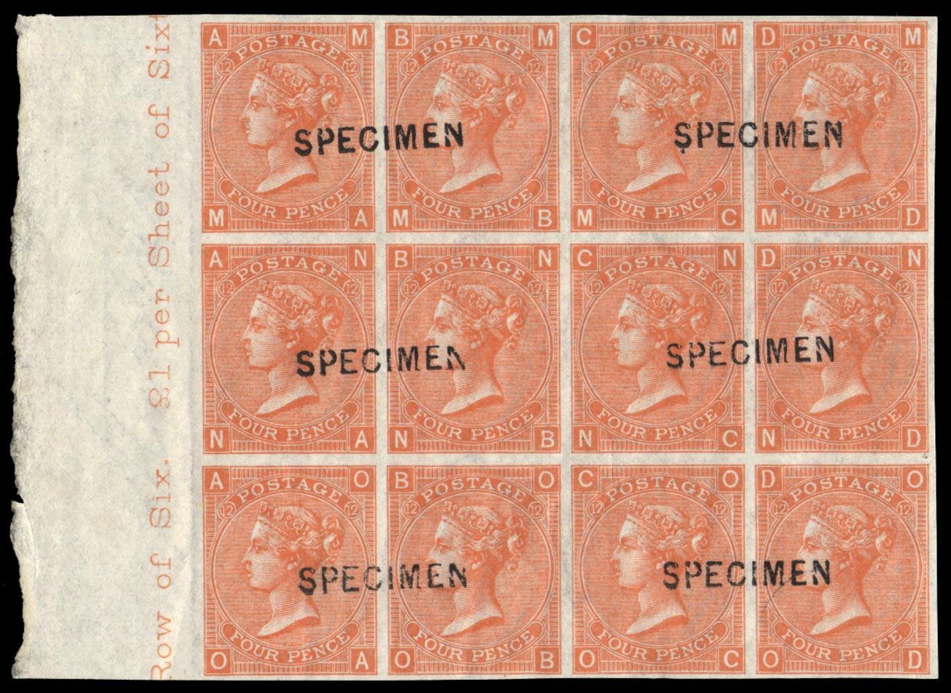 GB 1870  SG94var Pl.12 Specimen