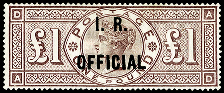 GB 1890  SGO12 Official