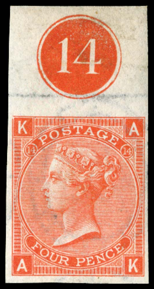 GB 1873  SG94var Pl.14 Mint