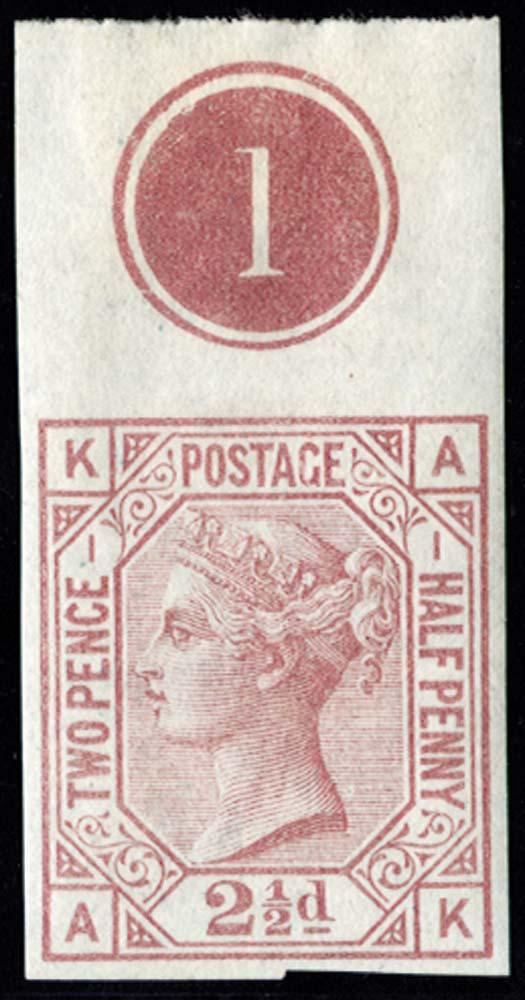GB 1875  SG138var Pl.1 Mint