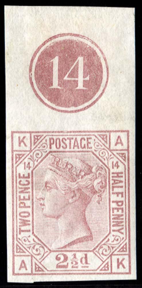 GB 1879  SG141var Pl.14 Mint
