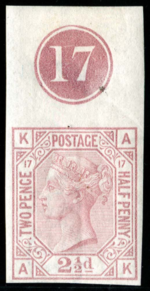 GB 1880  SG141var Pl.17 Mint