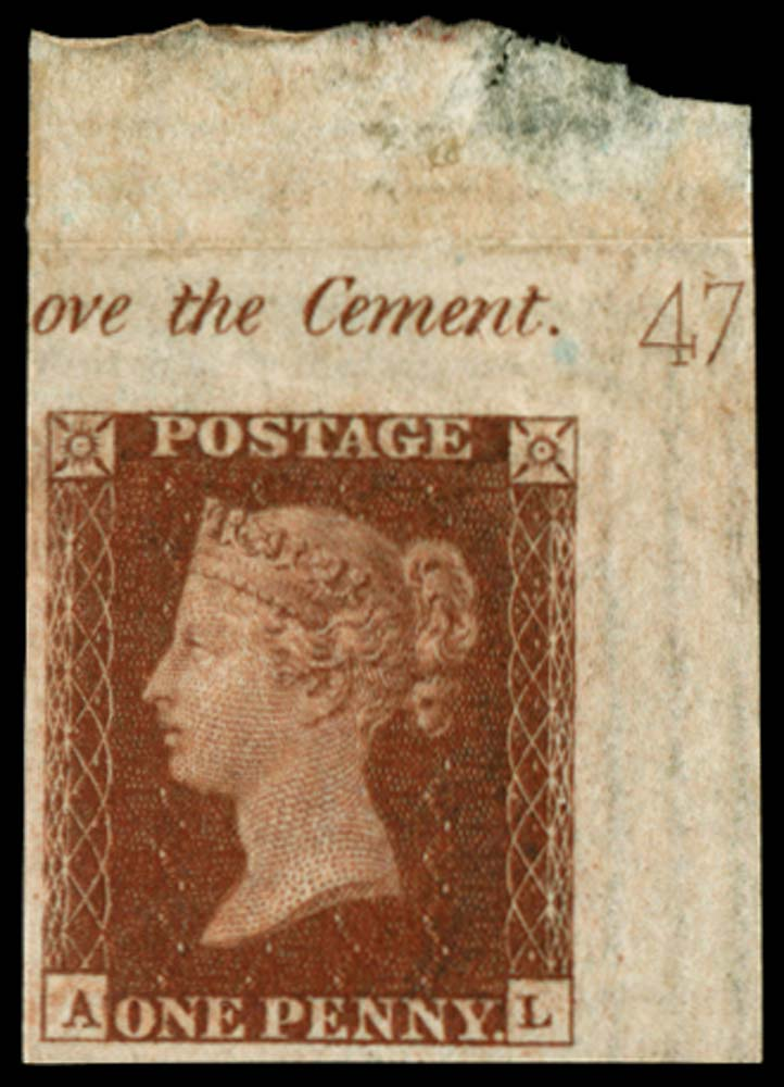 GB 1841  SG8var Pl.47 Mint