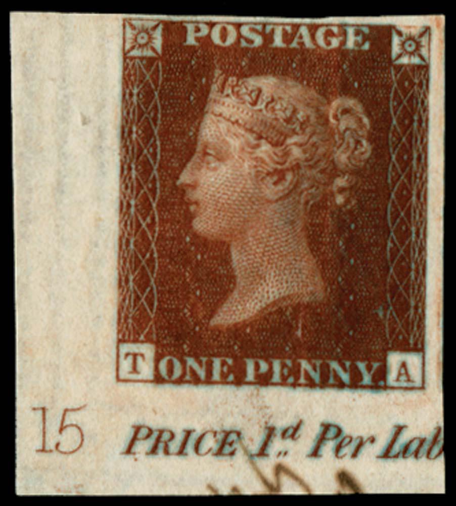 GB 1841  SG8var Pl.15 Mint