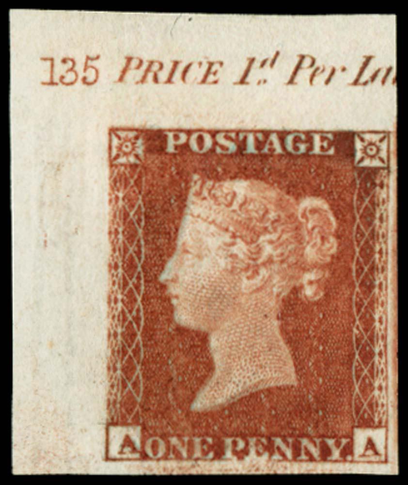 GB 1841  SG8var Pl.135 Mint