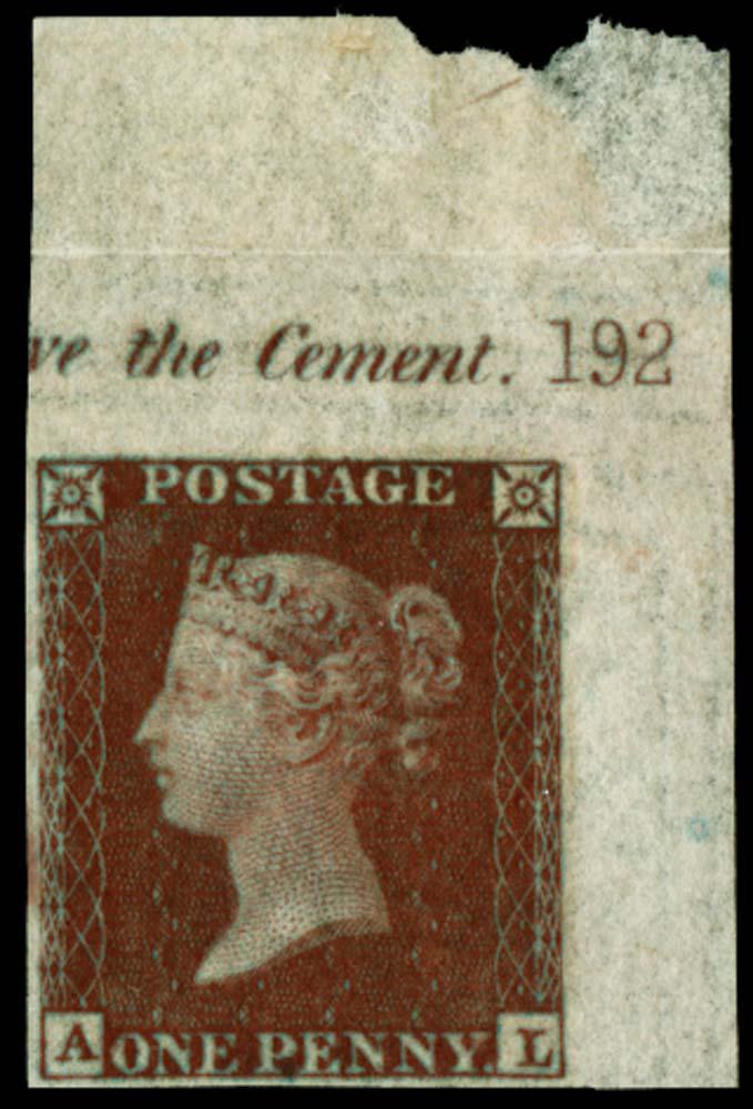 GB 1854  SG17var Pl.192 Mint