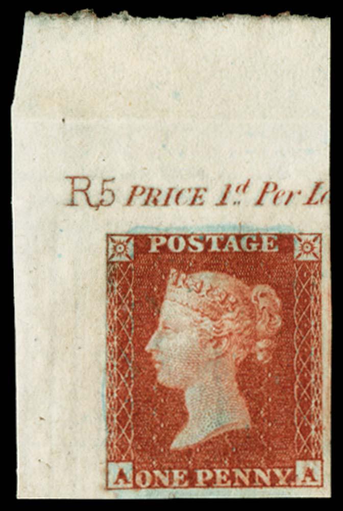 GB 1854  SG17var Mint