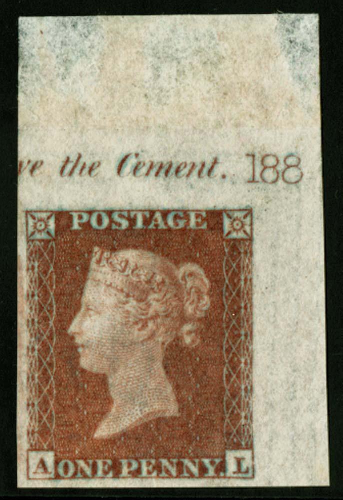 GB 1854  SG17var Pl.188 Mint