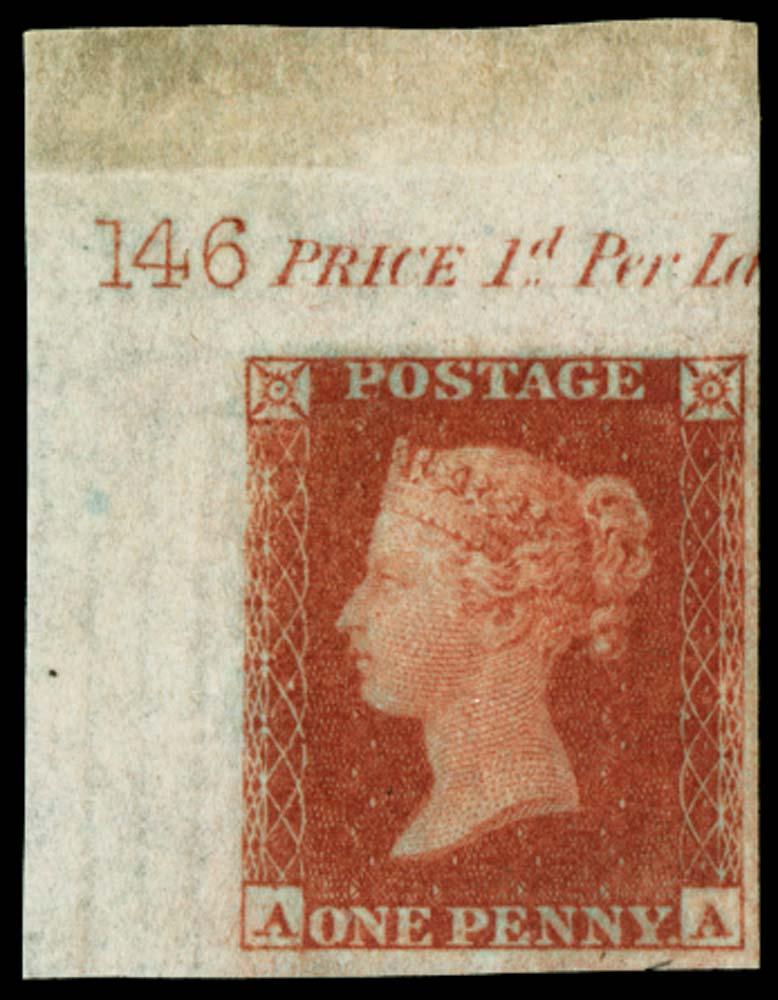 GB 1841  SG8var Pl.146 Mint