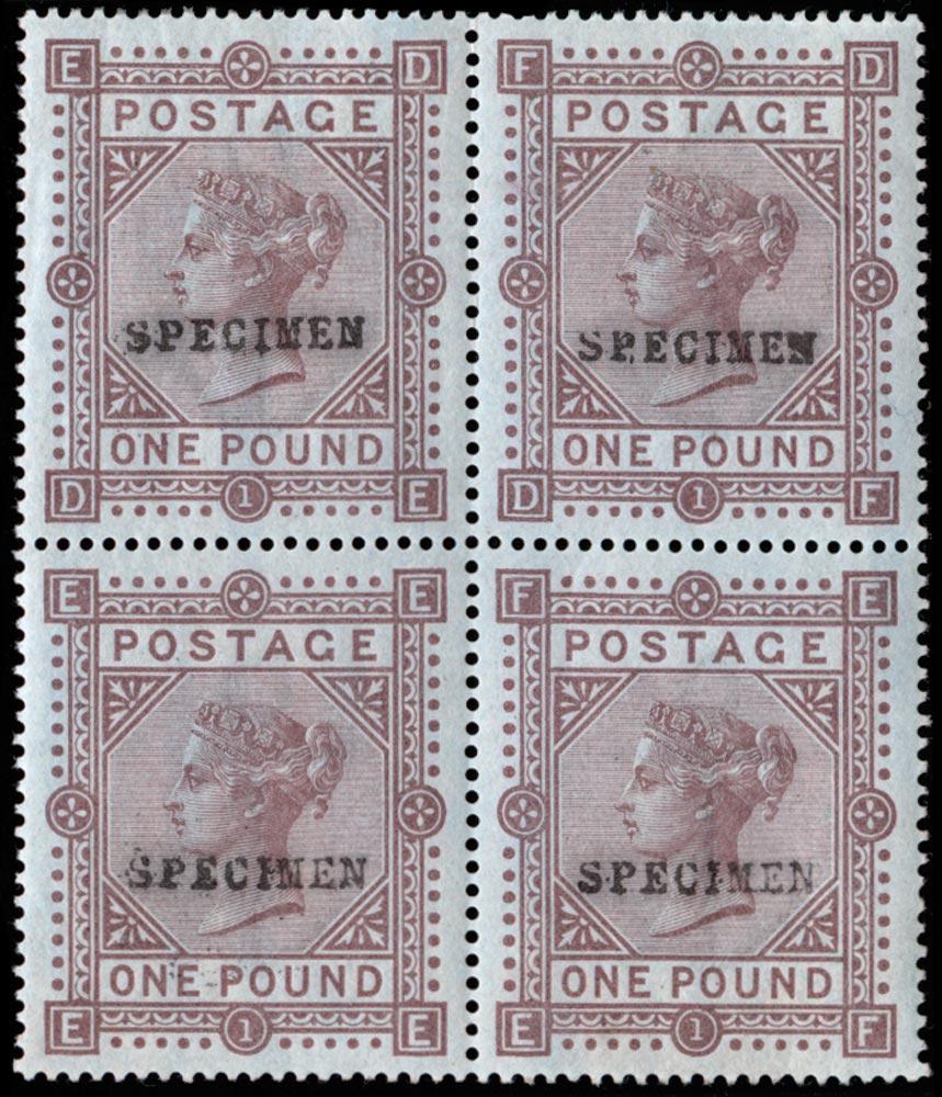 GB 1882  SG132s Specimen