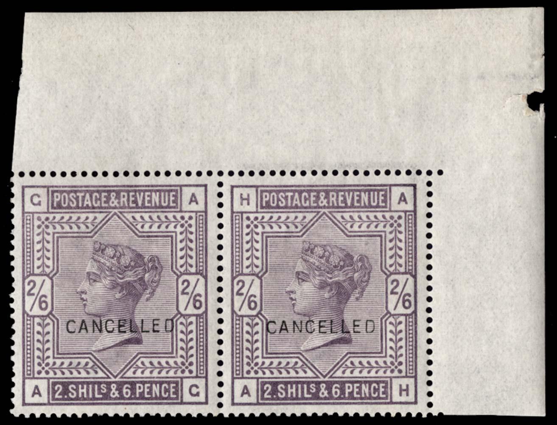 GB 1884  SG178var Mint