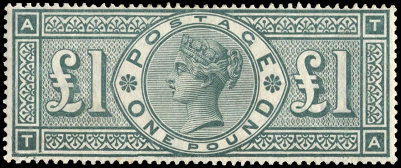 GB 1892  SG212a Mint