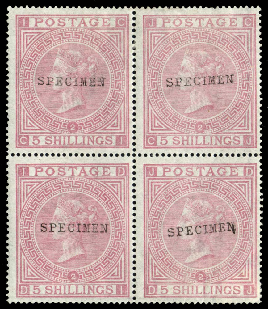 GB 1874  SG127s Pl.2 Specimen