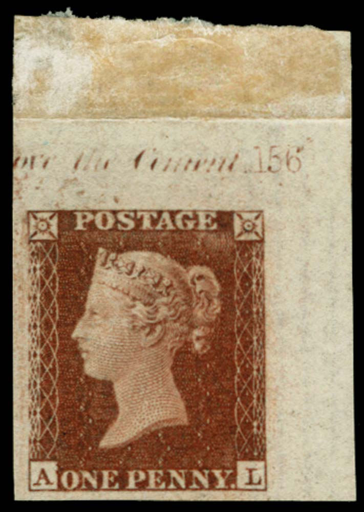 GB 1841  SG8var Pl.156 Mint