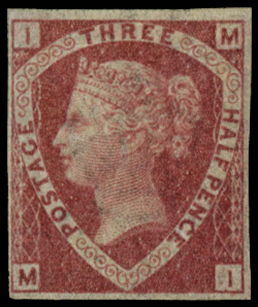 GB 1870  SG51var Pl.1 Mint