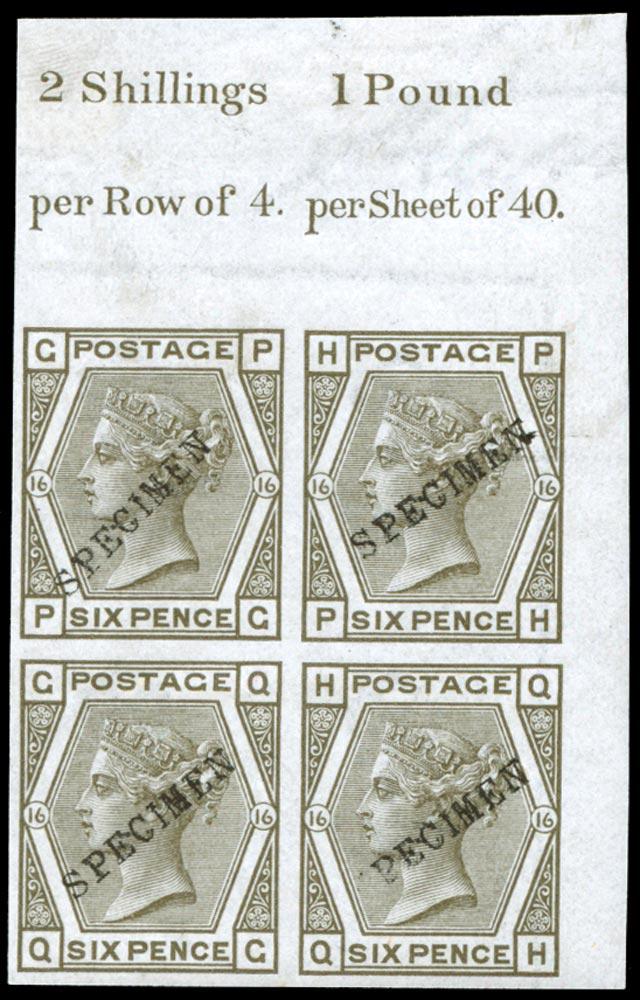 GB 1878  SG147var Pl.16 Mint