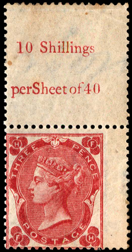 GB 1862  SG75wi Mint Wmk. Inverted