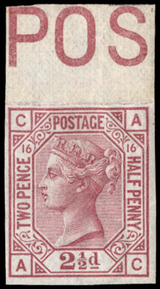 GB 1879  SG141var Pl.16 Mint