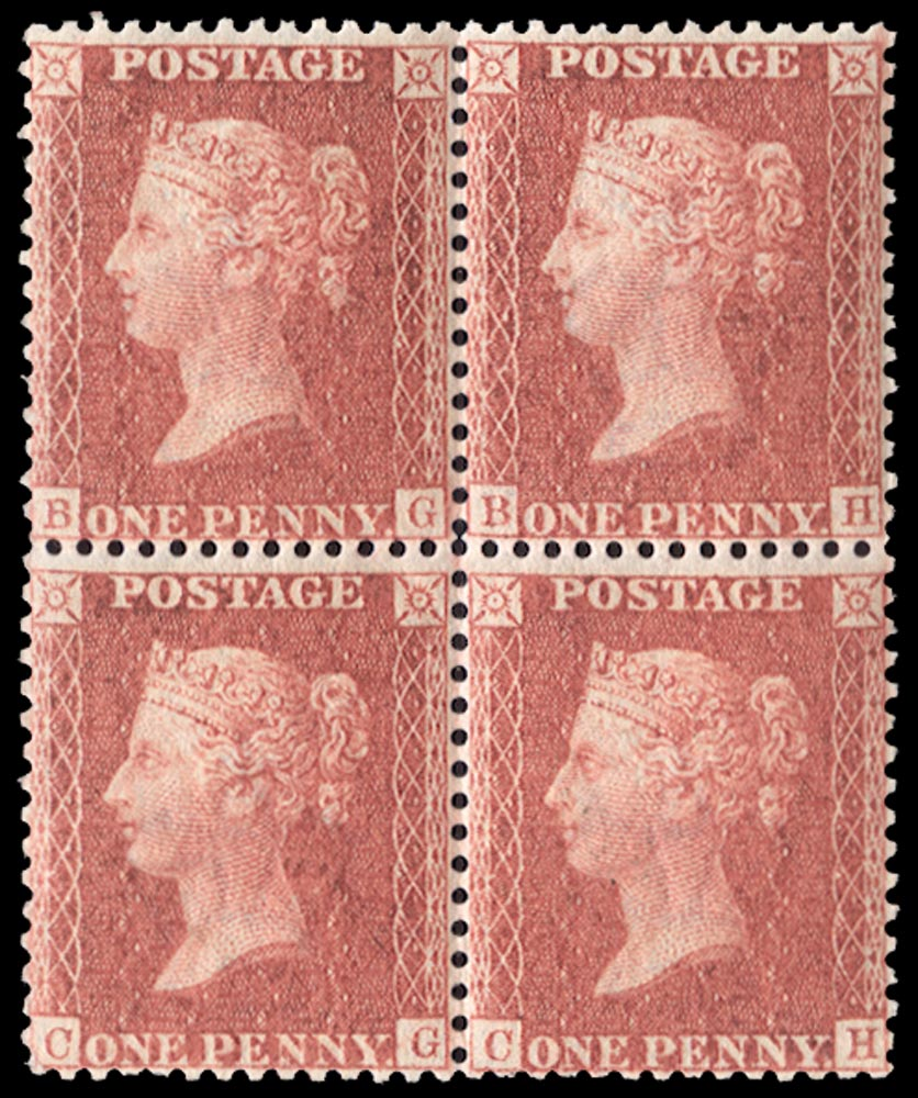 GB 1856  SG37 Pl.30 Mint