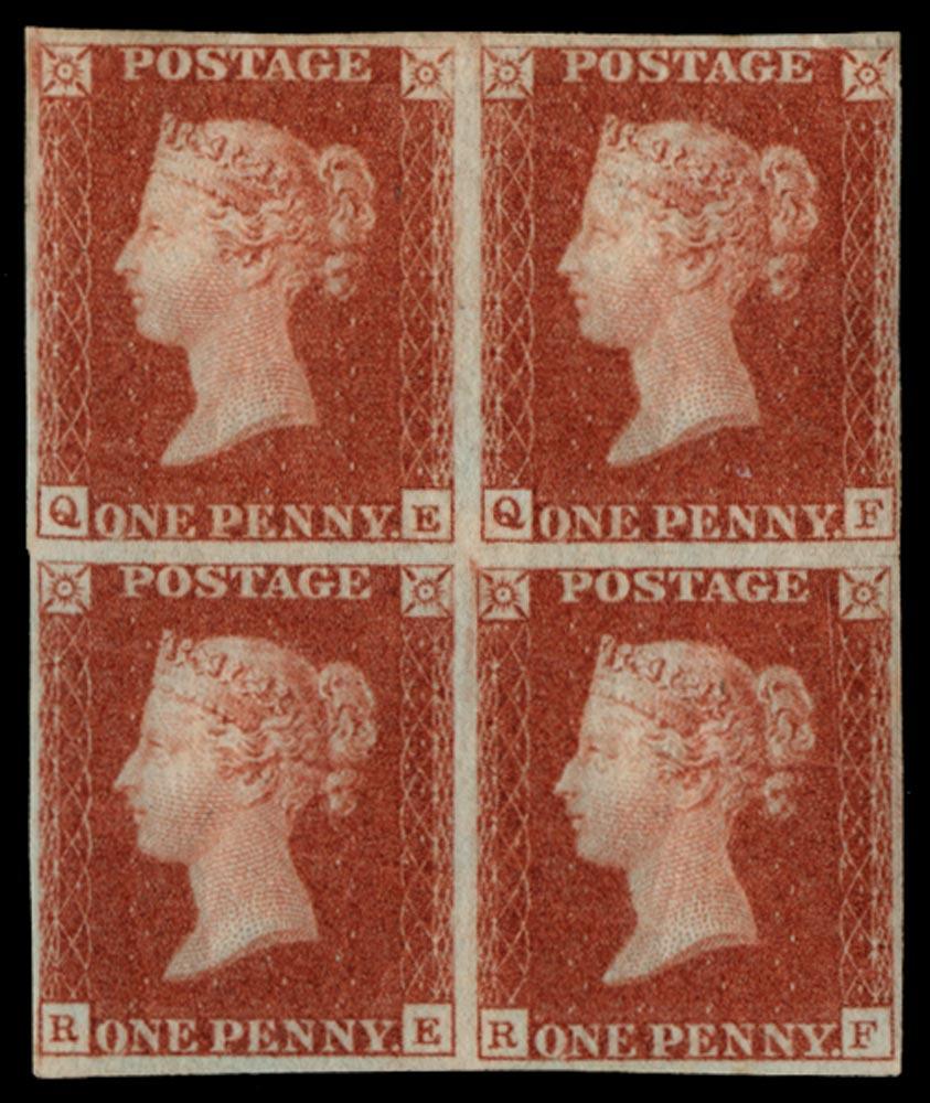 GB 1841  SG7 Pl.9 Mint