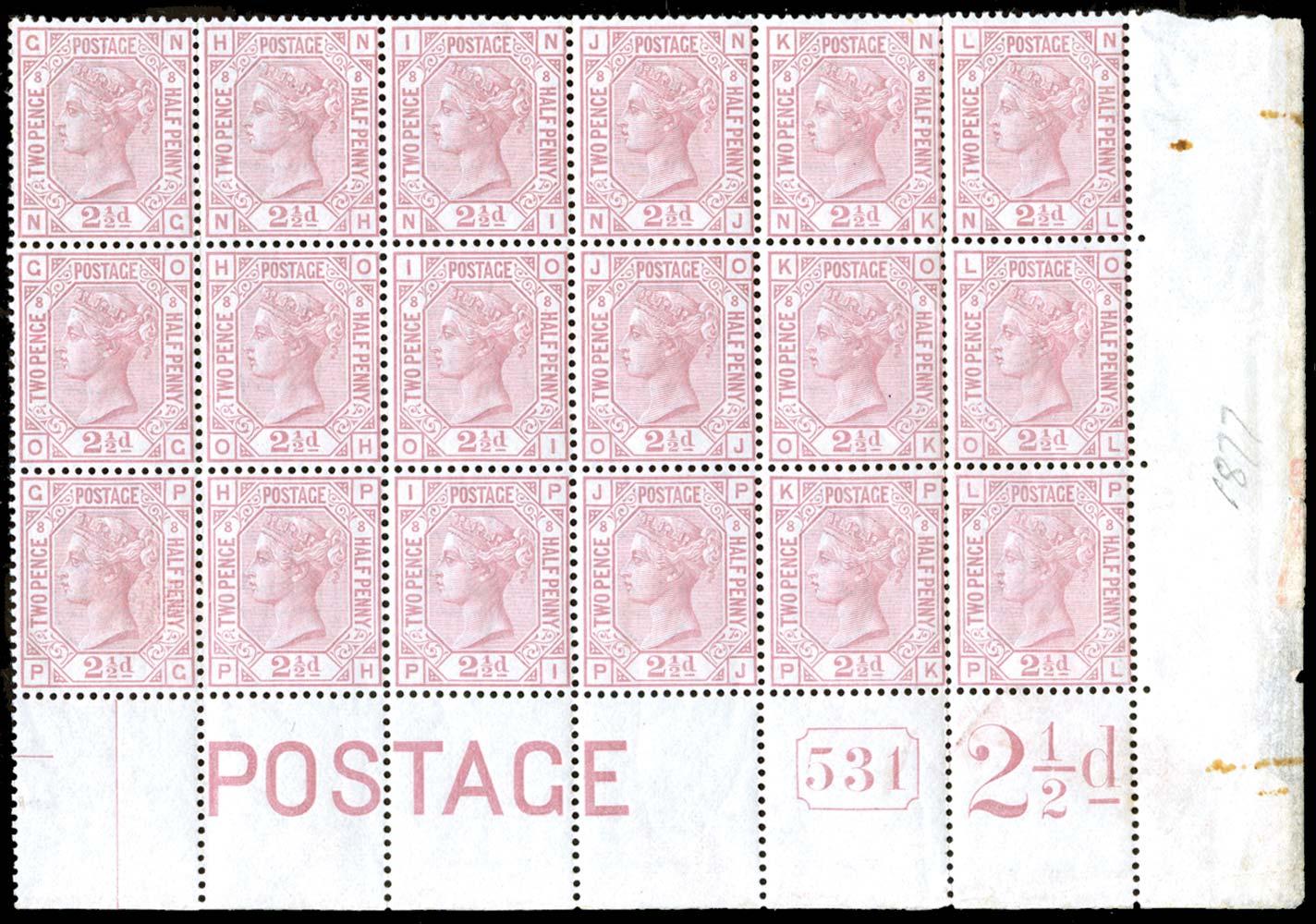 GB 1877  SG141 Pl.8 Mint