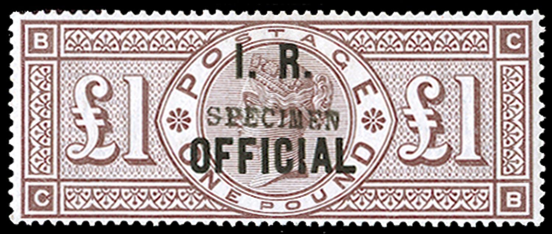 GB 1890  SGO12s Official