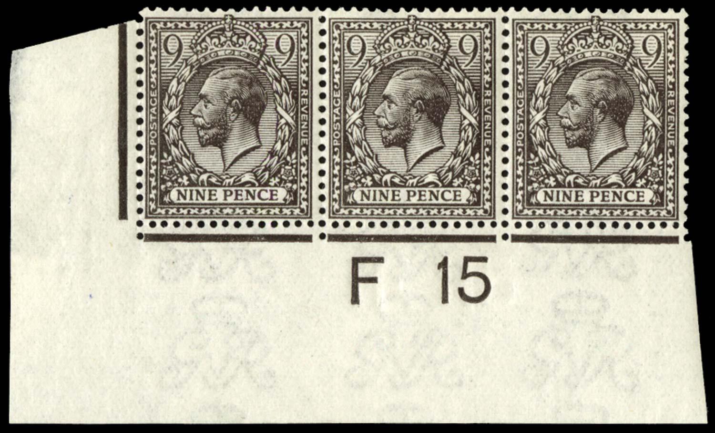 GB 1915  SG392var Mint