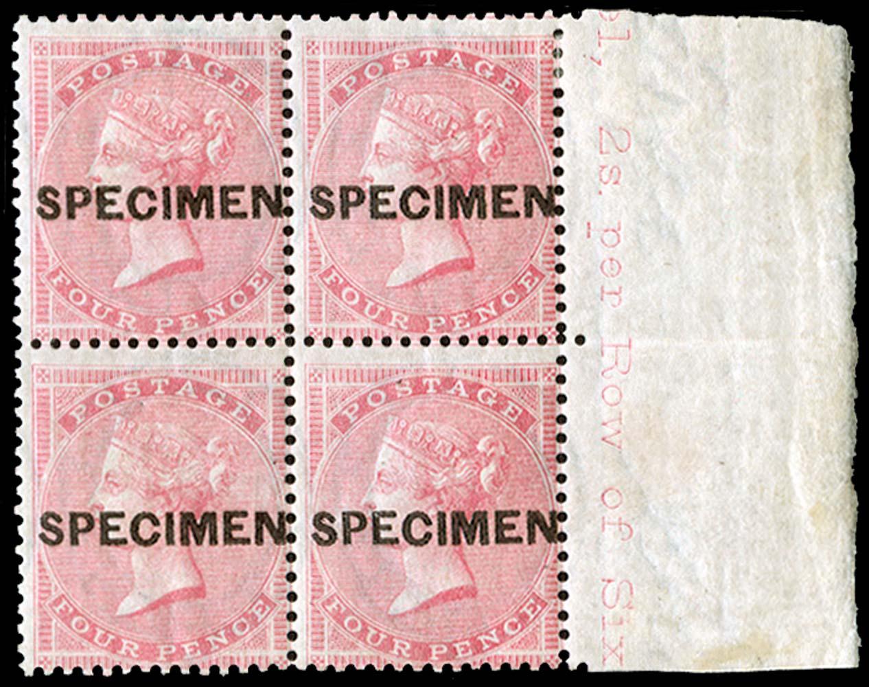 GB 1856  SG65s Specimen
