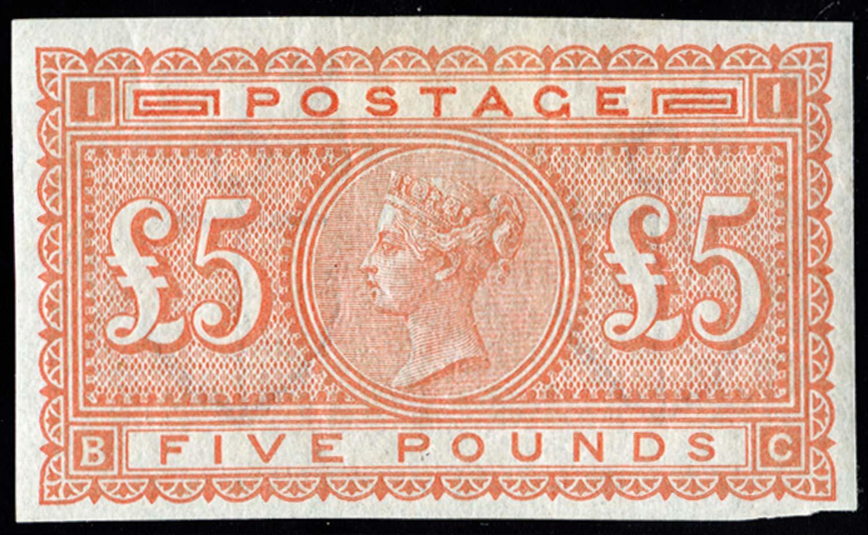 GB 1882  SG133var Mint