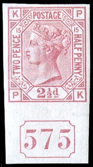 GB 1879  SG141var Mint