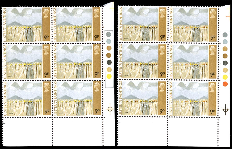 GB 1971  SG883a Mint Orange omitted, traffic light block of six